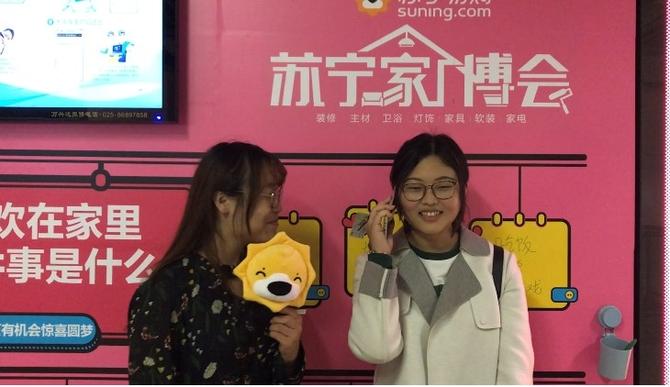 苏宁家博会扎心广告引共鸣 超低价曝光