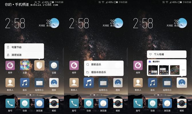 努比亚Z17miniS系统:深度优化的UI5.0