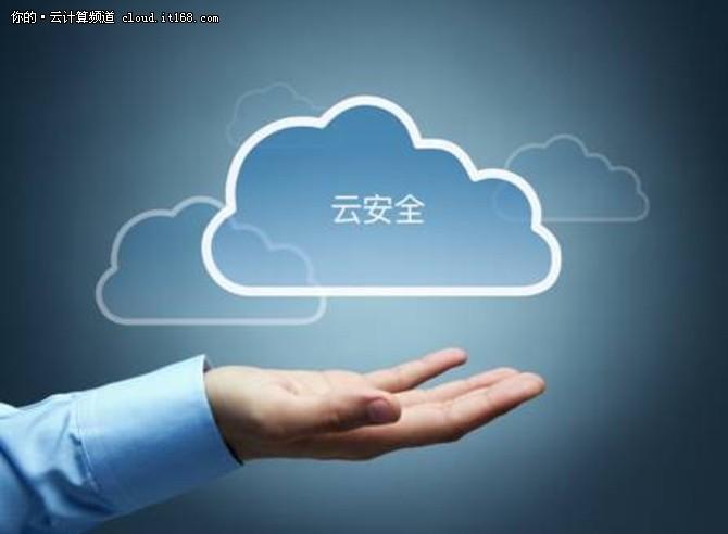 Check Point vSEC为云服务安全保驾护航