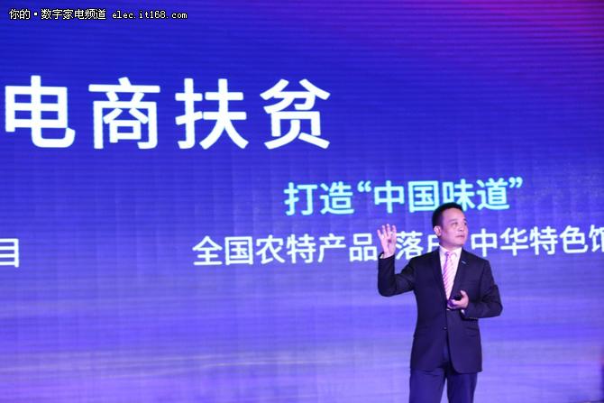 六大产业全渠道联动 苏宁易购O2O购物节