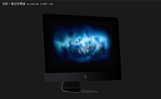 Intel定制处理器 苹果iMac Pro跑分曝光