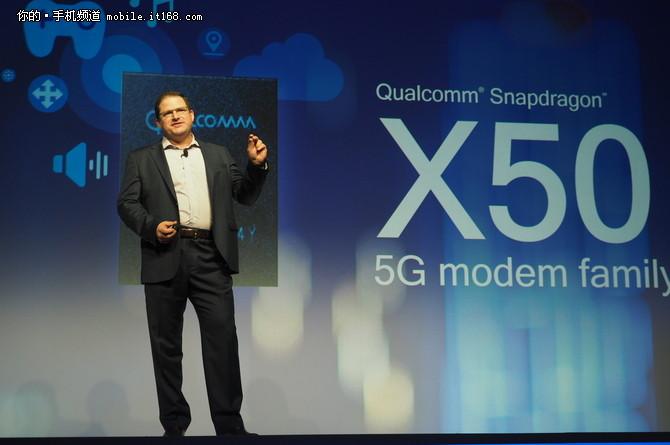 首款5G手机发布 千兆级体验已不再遥远