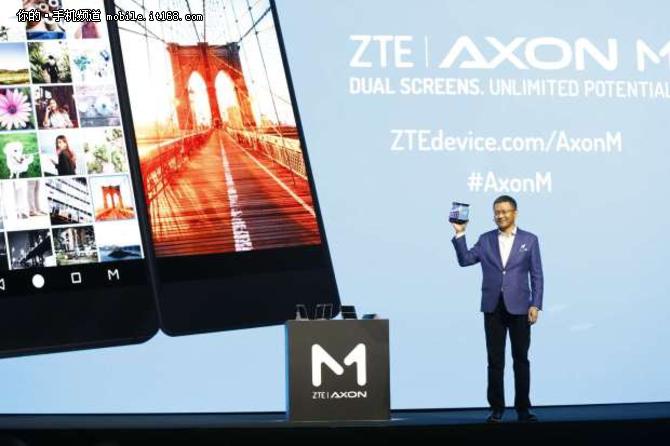 折叠双屏设计 中兴Axon M正式发布
