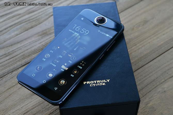这款手机拍照够拉风 保千里打令V10S热销中