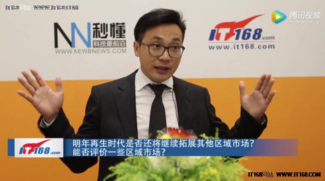 打造全耗材产业链 专访再生时代李广连