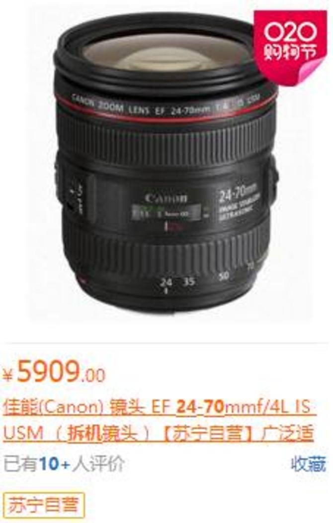 何必舍近求远 相机镜头到底该去哪儿买