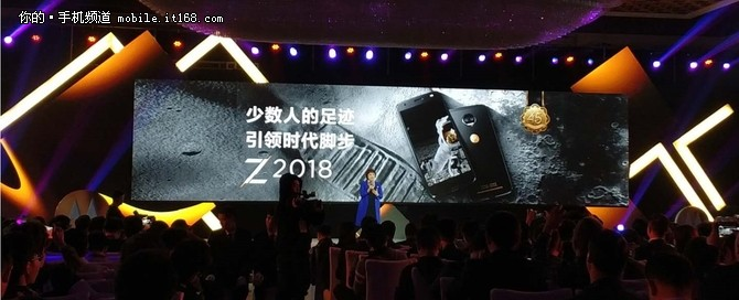 9999元最薄防碎屏旗舰 moto z 2018发布