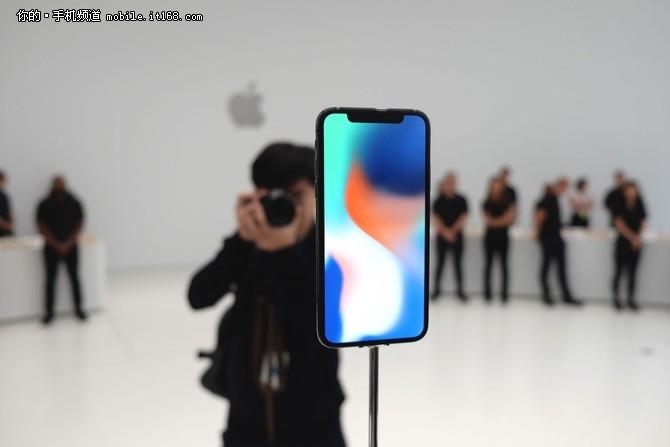 连夜排队也值 iPhone X首销日店内有货
