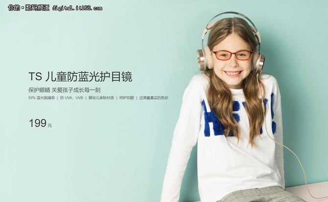 /shumaguangdian/447284.html