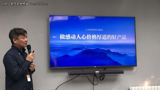 32英寸999元 小米电视4A进入百元时代