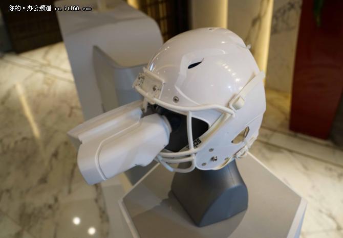 降价50%!Stratasys推出新3D打印材料