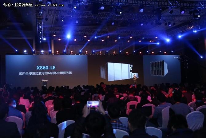 曙光首发全球最低PUE服务器——X860-LE
