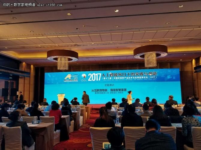 中国音视频产业技术与应用趋势
