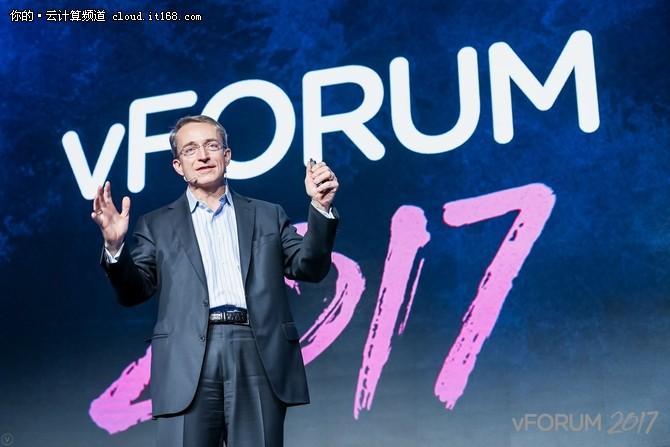 热点聚焦:VMware2017中国技术盛会讲啥?