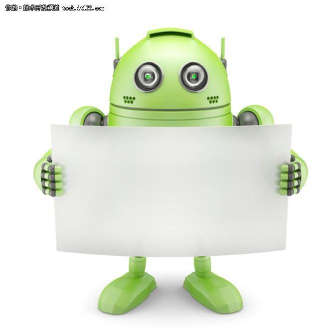 Android Studio3.0带来了哪些惊喜?