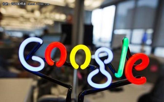 亚马逊、微软谷歌最新财报:云计算降温?