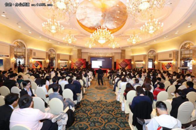 2017中国财务共享峰会在沪开幕