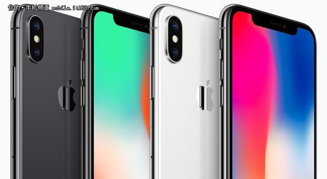 买一部iPhone X别嫌贵 一万可能不太够