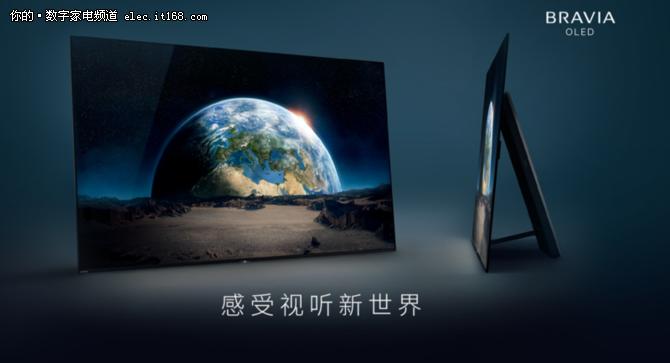 震撼心灵 索尼A1 OLED电视苏宁低价