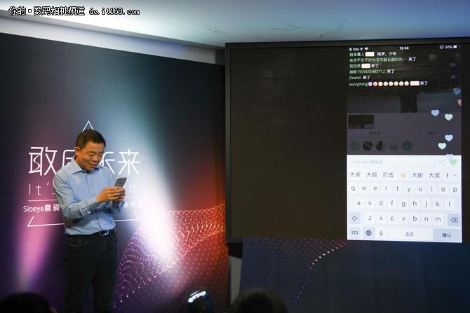 喜爱科技发布直播相机 行业未来在中国