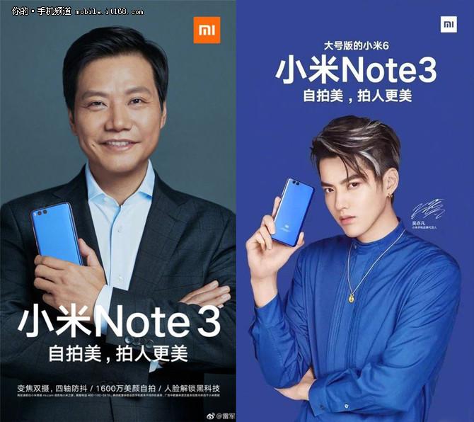 手机品牌代言人盘点:鹿晗见他竟叫爸爸