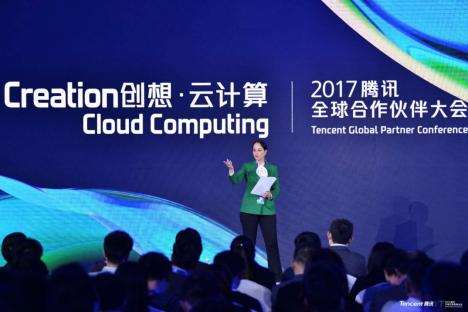 AI对世界说爱 腾讯云输送出技术的温度