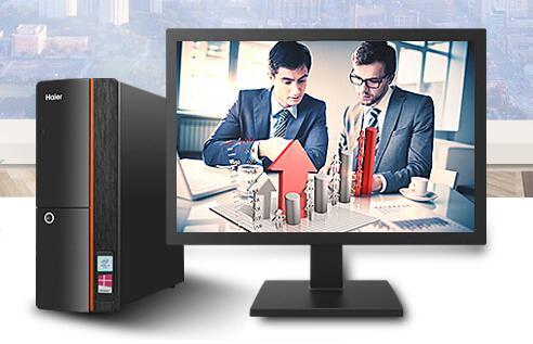商务经典 迷你机箱 海尔天越H5台式办公电脑