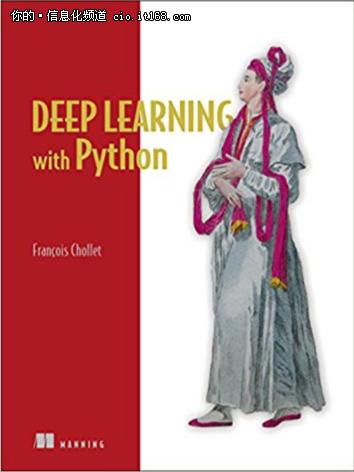 """6本深度学习读物,很有必要""""deep""""一下"""