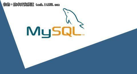 MySQL面试题,据说知名互联网公司都用