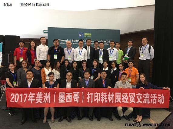 中国企业在墨举办耗材展