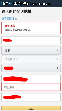 黑五,亚马逊中国上买瓶D3让我当场崩溃!