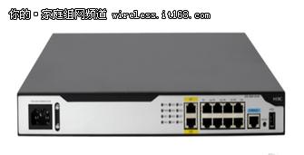 H3C MSR2600-10-winet路由器上海售2259元