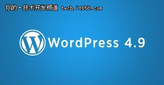 WordPress 4.9发布!新版功能抢先看!