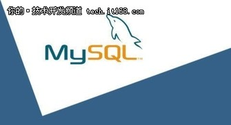 MySQL面试题集锦,据说知名互联网公司都用