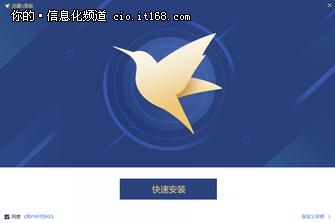 迅雷U享版上线  无广告无插件专注下载