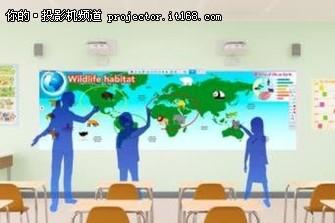 解读教育行业新标准 帮教室打造大画面