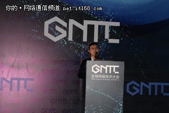 中国电信:NFV技术在云化网络中的探索和应用