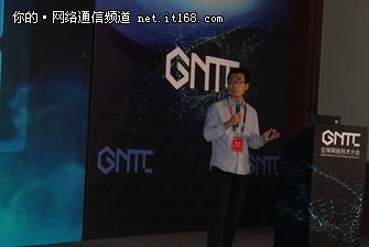 云网络技术总监张宇:金山云混合云网络架构