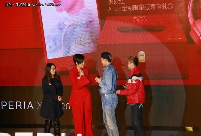 索尼XZP朱砂红色开卖 A-Lin版开启预定