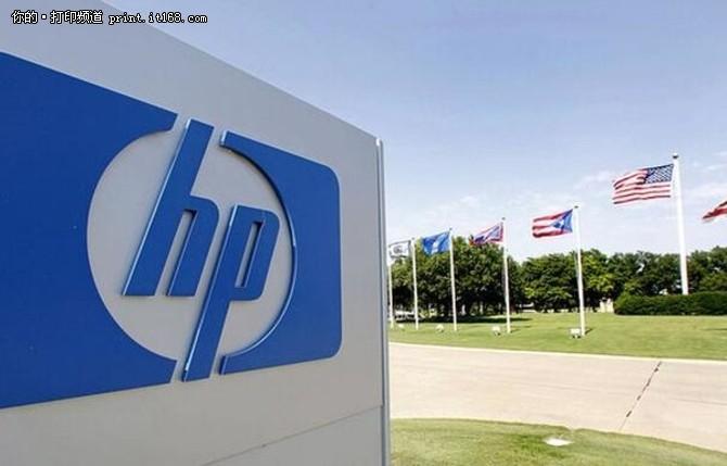 10.5亿元惠普宣布完成收购三星打印业务