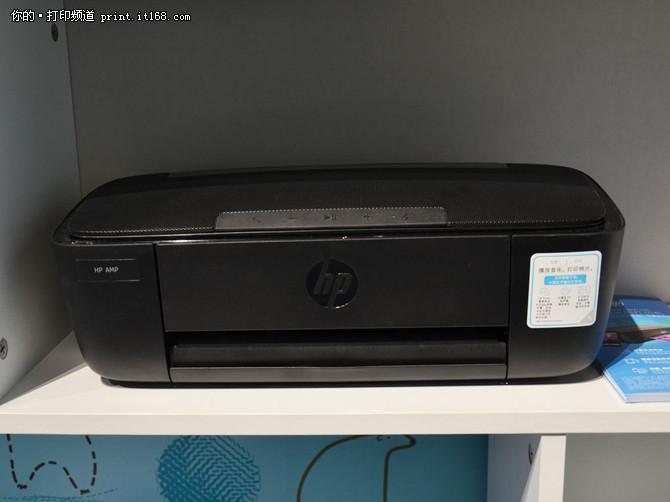 更生活更好用  惠普音响打印机揭秘!