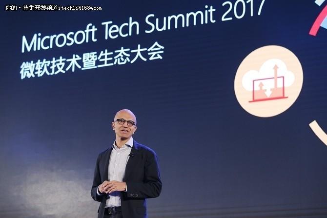 萨提亚来袭:微软全方位重磅加码中国云