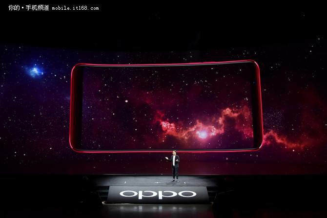 OPPO R11s发布会回顾 后中争先的星幕屏