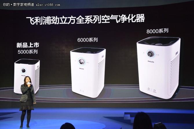 飞利浦携手李晨 带来空气净化器新品