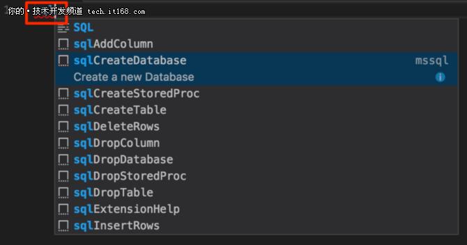 一种新姿势,用VS Code 来写SQL查询