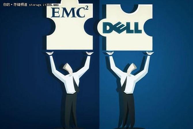 戴尔EMC发布全闪存产品 拓展中端级市场