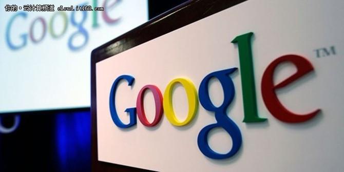 让企业更好地连接云 谷歌AWS都操碎了心
