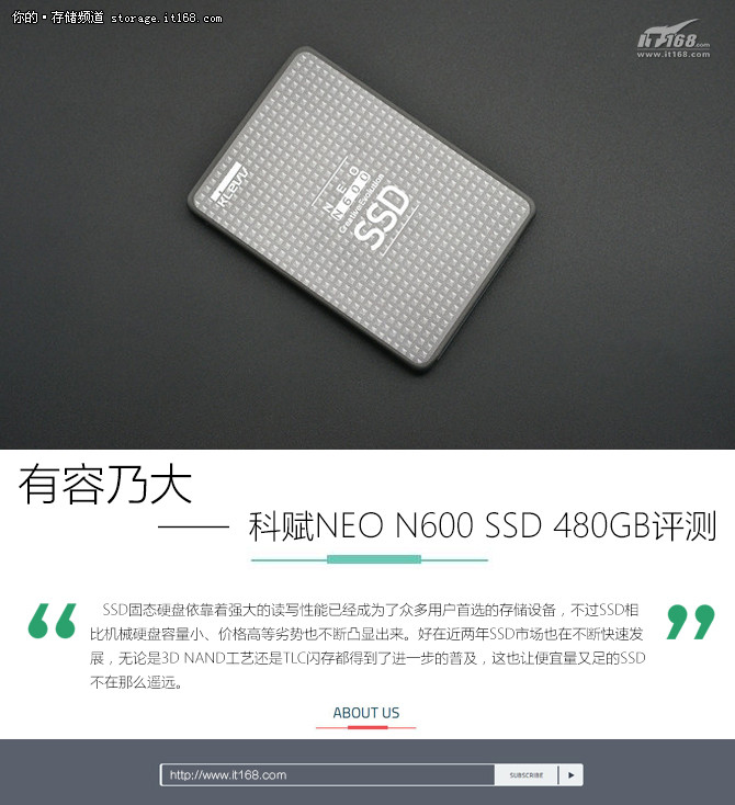 科赋NEO N600 SSD 480GB评测:外观赏析