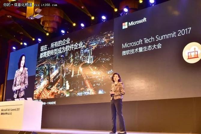 """微软在自家大会上的""""小心机""""是什么?"""