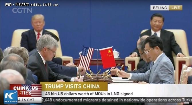 中美携手 vivo高通签署40亿美元采购备忘
